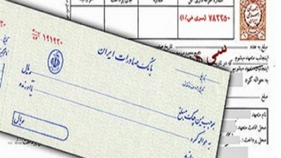 بررسی چک بلامحل در قوانین ایران
