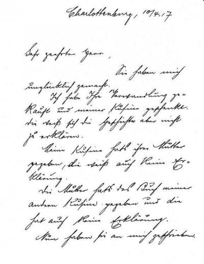 نامه یکی از خوانندگان کافکا به او