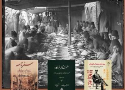 معروف ترین و مهمترین سفرنامه هایی که درباره ایران نوشته شده است
