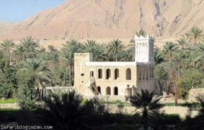 خانه قاضی بوشهر  [آپدیت شد]