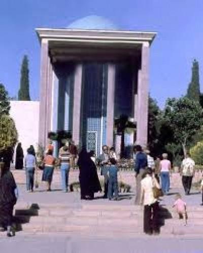 شیراز 1350[آپدیت شد]