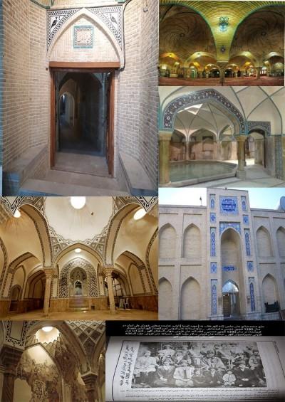 جاذبه های تاریخی حمام و مسجد شهبازخان کرمانشاه