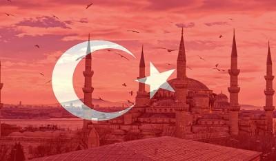 مزایای تابعیت ترکیه توسط برنامه سرمایه گذاری