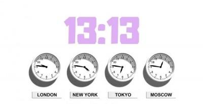 معنی 13:13