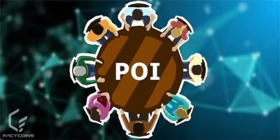 الگوریتم اثبات اهمیت(PoI) چیست؟