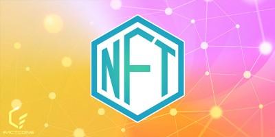 همه جا صحبت از NFTهاست ، اما اصلاً این NFT ها چه هستند؟