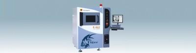 دستگاه کنترل بازرسی ایکس ری و 10 نکته مهمی که باید درباره آن بدانید