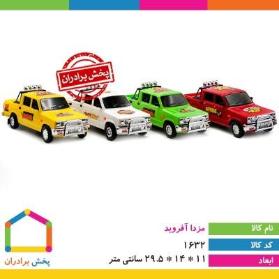 خرید عمده ماشین بازی در پخش اسباب بازی برادران