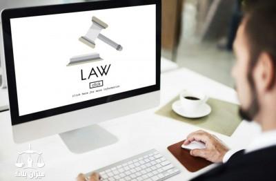 چند امتياز ويژه ثبت وبلاگ حقوقی در میزان بلاگ