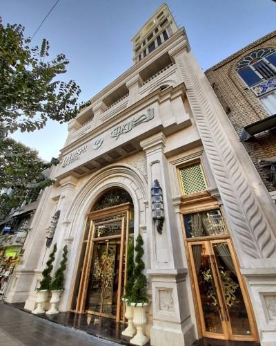 هتل رز درویشی مشهد، نوساز و نزدیک حرم